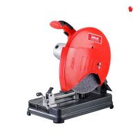 CUT-OFF MACHINE-553503
