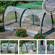Greenhouse Plastic Grow Tent
